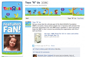 Toys R Us Facebook Page customization